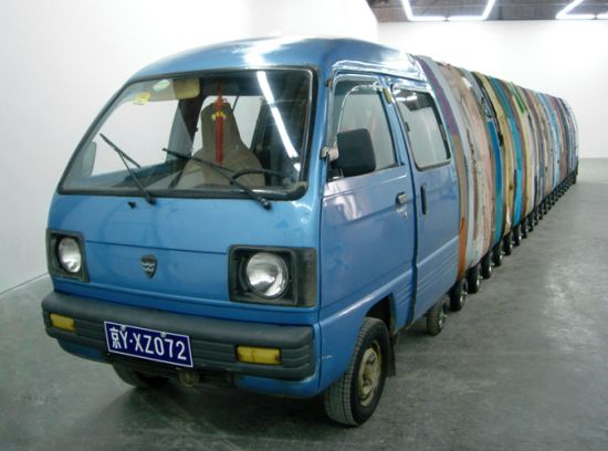 Yin Xiuzhen's Breadroll vehicle from old cloths 10