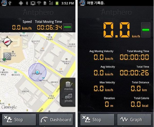 best-cycling-apps-bike-track-screenshots-120720